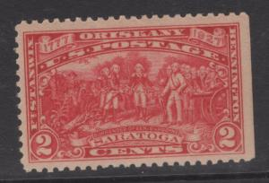 US 1924 Surrender of General Burgoyne 2c Stamp with Selvage Scott 644 MNH