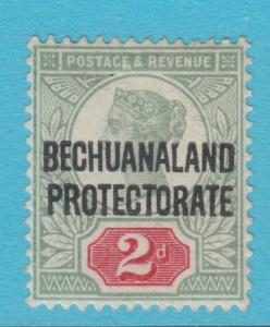 BRITISH BECHUANALAND 71 MINT  HINGED OG * NO FAULTS EXTRA FINE !