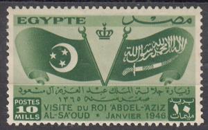 Egypt, Sc # 256, MNG, Flags, 1946