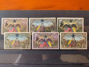 Ecuador 1945 Visit of President Juan Antonia Rios of Chile Set