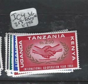 KENYA, UGANDA, TANGANYIKA   (PP0106B)  ICY  SG 219-2   MNH