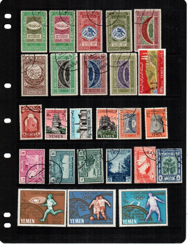 Yemen 25 different MNH and used