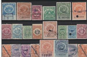 chile revenue  stamps ref r11698