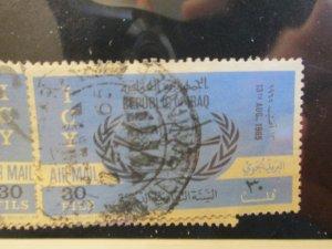 Iraq #C11 used 2019 SCV= $0.95