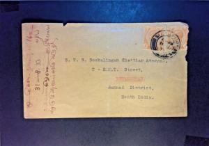 Straits Settlements 1930s Cover to India  - Z889