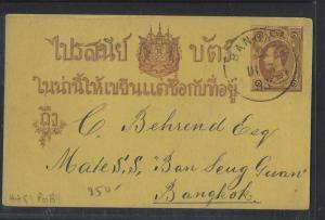 THAILAND (P0901B)   RAMA   1895  HG#1  PSC USED LOCAL BANGKOK, NO MSG