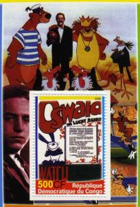 DISNEY Movie Posters Oswald s/s Perforated Mint (NH)