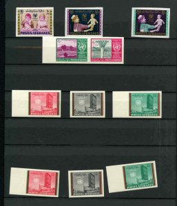 AFGHANISTAN SCARCE IMPERFS OG NH U/M x10 COLLECTION LOT $$$$$$$