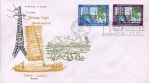 UN #205/206 MEKONG BASIN DEVEL. - Overseas Mailer