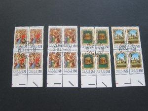 Vatican 1979 Sc 648-51 set CTO MNH