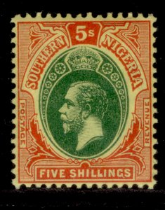 SOUTHERN NIGERIA GV SG54, 5s green and red/yellow, LH MINT.