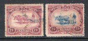 Malaya Kedah 1919-21 Plowing 21c & 25c Used #12-13 CV$108