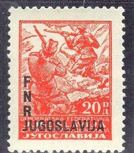 YUGOSLAVIA  SC# 282 **MNH**  1949 OVERPRINT  SEE SCAN