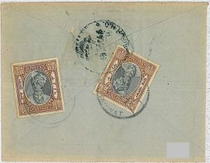 30165  INDIA - JAIPUR STATE-  POSTAL HISTORY :  COVER