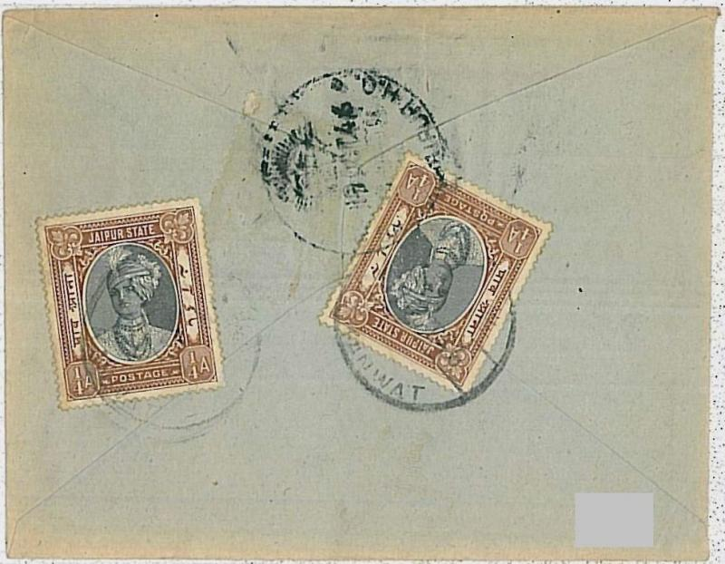 INDIA - JAIPUR STATE-  POSTAL HISTORY :  COVER