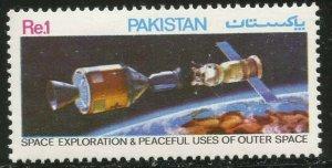 PAKISTAN Sc#570 1982 Space Exploration Complete Mint OG NH