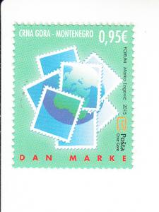 2015 Montenegro Stamp Day (Scott NA) MNH