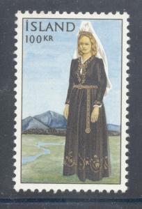 Iceland Sc 379 1966 100 kr National Costume stamp mint NH
