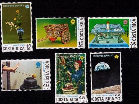 COSTA RICA (1970) mh,og Scott #C504-C509 Expo 1970 Complete Set Of Six F-Vf