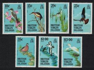 BVI Kingbird Bittern Rail Kestrel Dove Shearwater Egret Birds imprint '1987' 7v