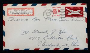 US Error/EFO Stamped Envelope Sc# UC20 Offset 6 on back of Envelope