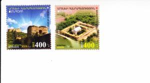 2017 Karabakh Castles Europa (2) (Scott NA) MNH