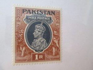 Pakistan #14  MNH  2019 SCV = $3.50