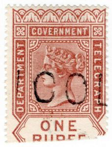 (I.B) Ceylon Telegraphs : 1R Red-Brown (1881)