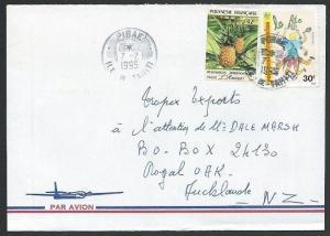 NEW CALEDONIA 1995 cover to NZ ex PIRAE, 42f self adhesive etc.............12178