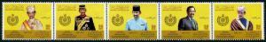 HERRICKSTAMP NEW ISSUES BRUNEI Golden Jubilee Haji Hassanal Bolkah