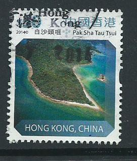 Hong Kong  QEII year 2014 issue  $50 face value  VFU