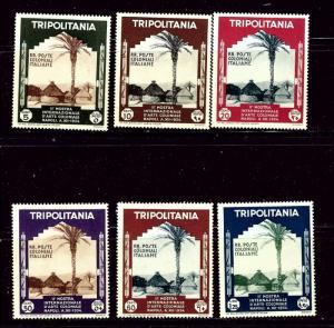 Tripolitania 73-78 MH 1934 Postal Set