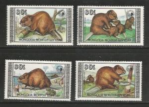 Mongolia MNH 1758-61 Beavers SCV 3.20