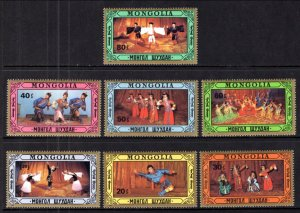 Mongolia MNH 1594-1600 Folk Dancers 1987
