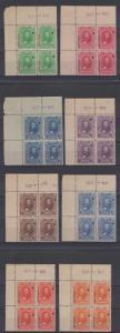 HONDURAS 1902 GUARDIOLA Sc 111-118 CORNER MARGINAL HS' DATED BLOCKSx4 SPECIMEN