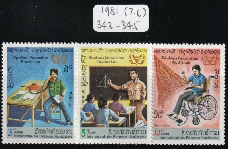 Laos MNH 343-5 Year Of The Disabled 1981 SCV 7.60