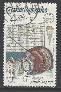 Czechoslovakia Sc # 2225 used (DDT)