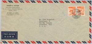 65059  -  JAPAN  - POSTAL HISTORY -   COVER to the USA - FISH