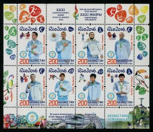 HERRICKSTAMP NEW ISSUES KAZAKHSTAN Sc.# 797 Rio 2016 Olympics Sheetlet