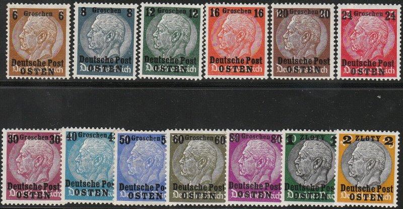 Stamp Germany Poland General Gov't Mi 001-13 Sc N17-29 War Hindenburg Osten MNG