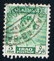 Iraq 134 Used King Faisal II (BP4827)