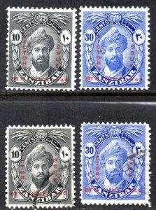 1946 Zanzibar Sg 331/332 Victory Issue Mounted Mint/Fine Used Set