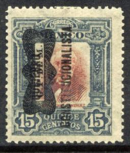 MEXICO 534, 15¢ Corbata & Gobierno $ overprints, UNUSED, H OG. VF.