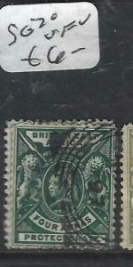 BRITISH EAST AFRICA   (P3105B)  QV  LION  4A    SG 70  VFU