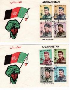 Afghanistan 1962 Scott 632-6/C32-5 Commemorative Perforate FDC-1