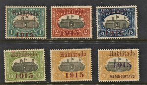 STAMP STATION Dominican #6 Overprints 1915 MVLH - Unchecked