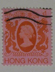 Hong Kong Scott #397 used
