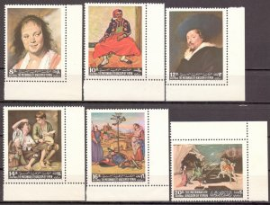 Yemen. 1967. 290A-95A. Art. MNH.