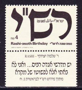 Israel #1012 Talmudic Commentator MNH Single with tab