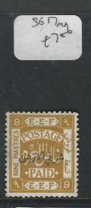 JORDAN  (PP1403B)  SG 17     MOG